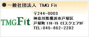 TMG Fit